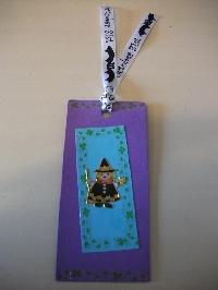 **New Member** Pagan bookmark