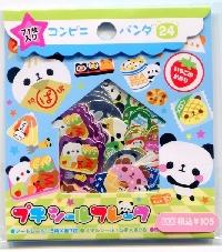 Big Kawaii Sticker Flake Swap with a Twist