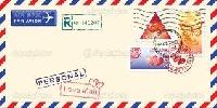 International Valentines' Day Cards