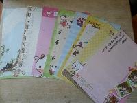 Letter Sheets Swap #1