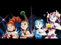 Sailor Senshi ATC ★ Amazoness Quartet