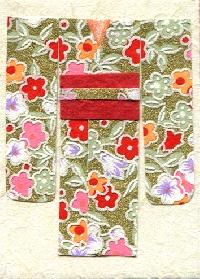 ATC Kimono Pattern: Intermediate Level