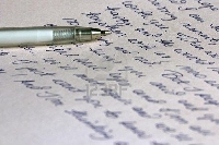 Write A Letter About Your Day!