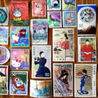 50 Stamps - One Country