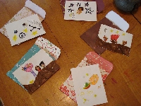 Kid's Scavenger Hunt ATC-USA only