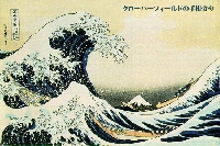 ❀ ❀ ❀ Haiku On A Postcard! ❀ ❀ ❀