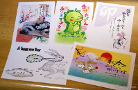 Japanese Nengajo - New Year Postcards