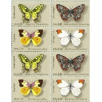 Butterfly  and  Flowers Postage stamp ATC /APC