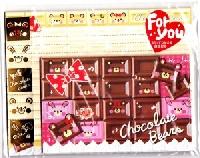 ❤ Kawaii Valentine's Swap ❤