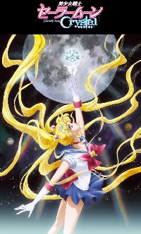 Sailor Moon Crystal Watch & Discuss #5