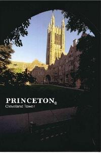 Send Me College/University Postcard! (USA)