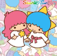Kawaii ATC #9 Little Twin Stars USA