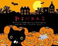 KSU: Halloween Postcard  [¬º-°]¬