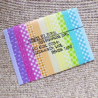 TIAZL: Home-made envies + washi tape-US Only