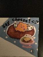 KSU: Kawaii Pass and Paste Postcard - Round 1