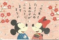 Disney Postcard Swap - International #3