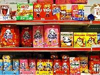 Asian Snack Swap