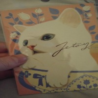 Animal Themed Postcard Swap #3