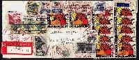 Stamped Postcard -USA-