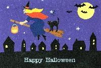 PTG: Halloween Postcard Swap