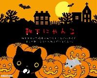 KSU:  Halloween Card & sticker flakes