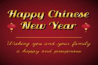 Chinese New Year's Greeting Swap