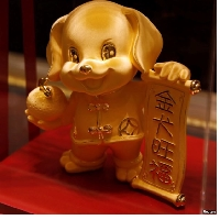 Year of the Dog Greetings