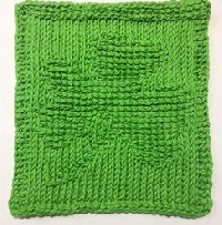 CFC: March 2018  Dishcloth -Green