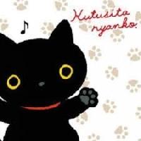 Kawaii ATC Series 1 - 2 of 9: Kutsuita Nyanko