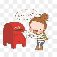 CF: Fill a Friends mailbox Swap