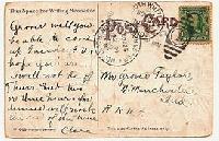 Stamped HMPC Letter H