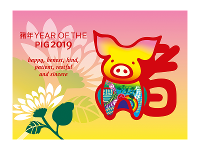 Lunar New Year Postcard