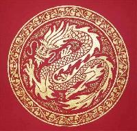 HD/P Chinese Dragon ATCoin