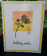 Handmade Greeting  no bling Card