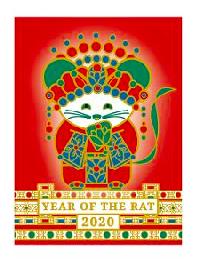 Lunar New Year PC Swap - Newbie friendly