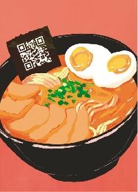 FOOD POSTCARD SWAP #2