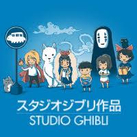 Studio Ghibli Pal