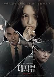 Korean movies list ❤