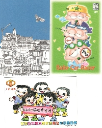 PH: Send 3 Postcards in a Decorated Envie #4
