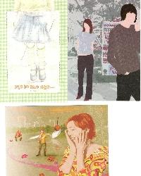 PH: Serial Postcard Swap = Non-Touristy
