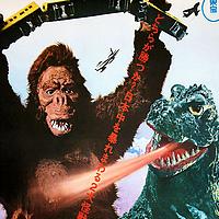 Godzilla vs King Kong Movie Marathon