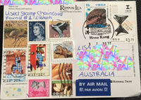 Used Stamp Chain Card Round 37