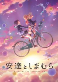 🌸 Anime ATC #6 🌸