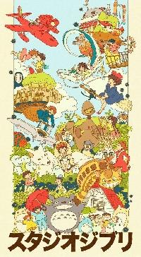 Studio Ghibli Happy Mail !
