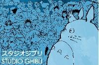 Secret Studio Ghibli swap #2