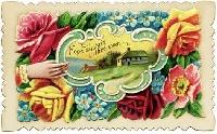 Vintage or New Vacation Postcard swap