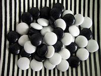 May black & white swap