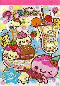 Kawaii Dessert/Food Swap! #2