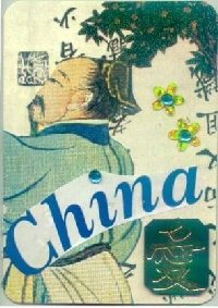 Amazing Race ATC swap – P.R of China