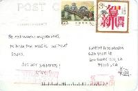 Lyric Postcard Non-Touristy - United States